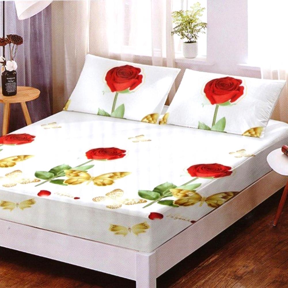 Husa de pat Finet 20 + 2 fete de perna 160x200 HUSA-20-160